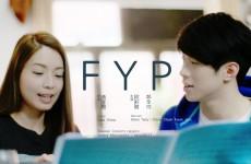 FYPposter1