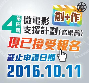4th_Microfilm_Banner