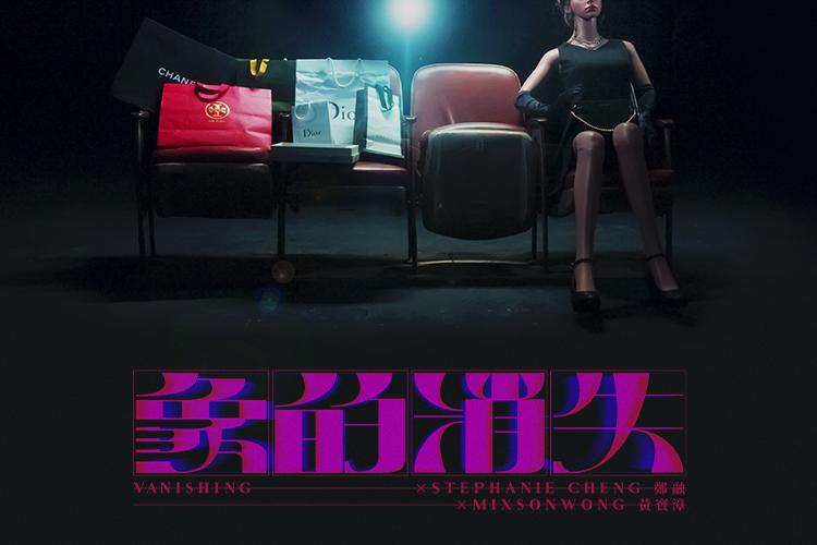 7th MxM_Viualution Labs_Film Poster_750x500px
