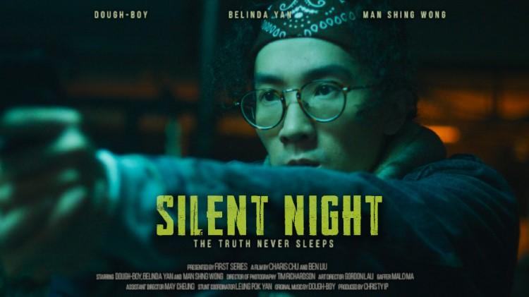 Silent Night Horizontal w_credits small-resized